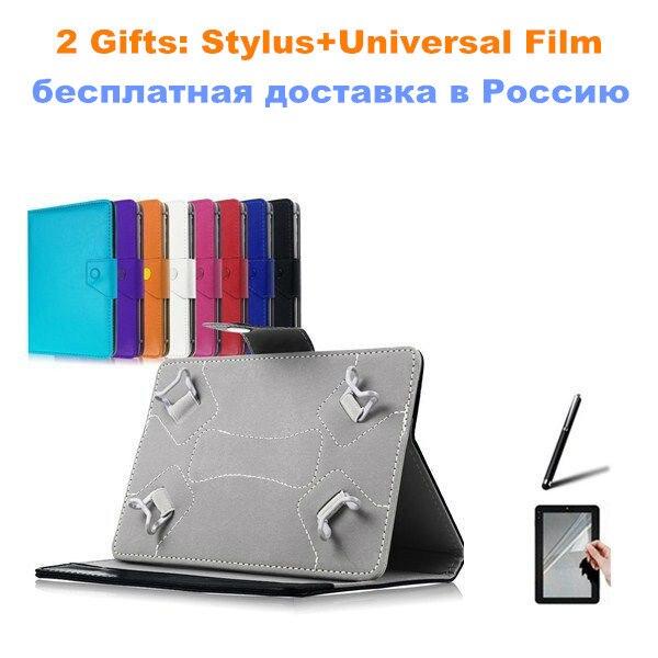 Para DEXP Ursus 8E mini 3G 7,9 pulgadas Tablet Universal PU Funda de cuero 10 colores Stylus gratis + película central
