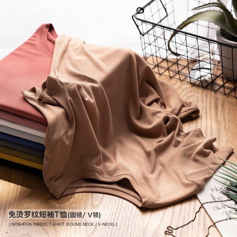 High-end-Qualität Frauen Ribbing T-shirt O Neck Morandi Farben Pflegeleicht T Kurzarm 2019 Frühling Sommer Urlaub tragen V-c