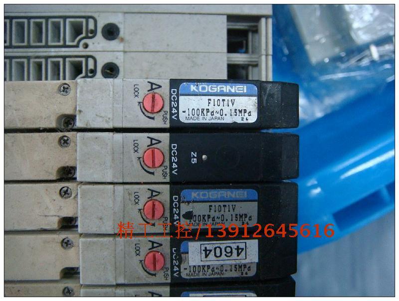 [SA] ¡positivo! El original japonés KOGANEI F10T1 DC24V válvula de solenoide 7-8 en punto real -- 3 unids/lote