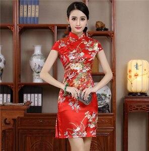 Красное модное платье Ципао в китайском стиле, Новое поступление, летнее женское мини-платье из искусственного шёлка, элегантное облегающе...