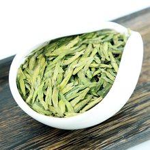 6A Dragon Well Chinese Longjing Tea the Chinese Green Tea Longjing The China Green Food Health Care Slimming Beauty Green Tea