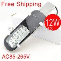 Free shipping sale AC85-265V12W led street light IP65 Epistar 1200-1300LM LED led street light 2 year warranty