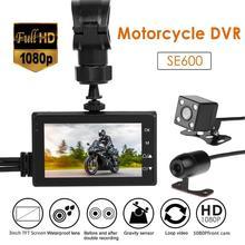 """VODOOL SE600 Moto DVR Dashcam 3.0 """"Frontale Vista Posteriore Doppia Fotocamera 1080P HD G-sensore di Moto di Guida video Recorder Dash Cam"""