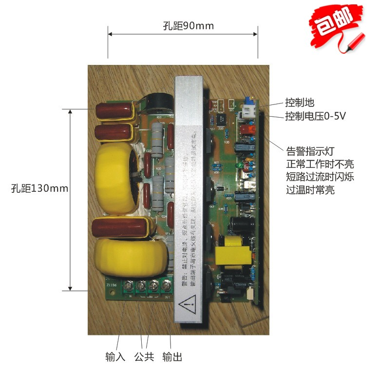 New Pure Sinusoidal Electronic Voltage-Regulator Power Transformer 1KW220v to 110V