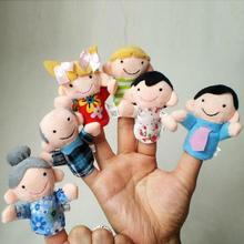 6 uds. Títeres de dedo de juguete dulce Unisex juguetes para niños y niños conjunto de títeres de mano de felpa muñecas de teatro juguete educativo de dibujo animado