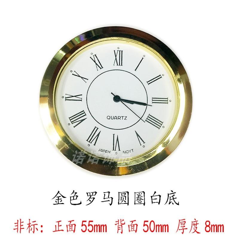 Mini horloge mouvement à Quartz insérer rond 50mm trou visage blanc ton argent lunette chiffres romains 55mm montre visage 2.16 pouces