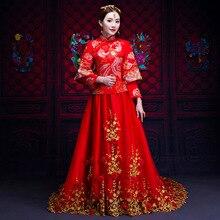 Novia boda Cheongsam rojo nuevo tradicional Boda China vestidos mujeres bordado de Fénix encaje Qipao vestido Robe Rouge Kimono