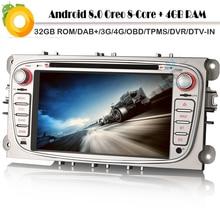 DAB + Android 8,0 Авторадио Восьмиядерный автомобильный стерео радио плеер для Ford Focus WiFi 4G Bluetooth GPS для CD RDS BT DVD USB OBD SD Navi