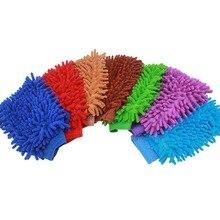 Chiffon de nettoyage de moto de voiture   7 couleurs, lavage de voiture, Super gant coton absorbant, miroir corporel en microfibre, nettoyage à la maison, brosse à serviettes et gants