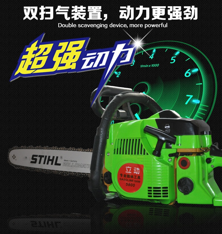Engine Form Air-cooled Two-stroke Single-cylinder Gasoline Engine 5800 Two-stroke Chain Saw Electrical enlarge