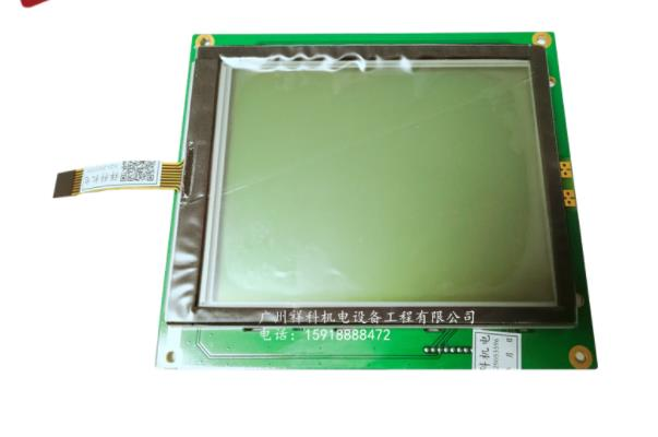 Tela de Toque Trane Display Lcd Ew50969yly X13760013-01-1004 X13760013 l