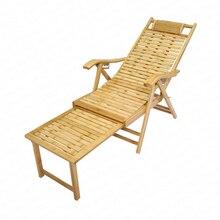 B inclinable pliant pause déjeuner siesta lit multi-fonction portable maison personnes âgées simple adulte chaise de plage chaise en bambou