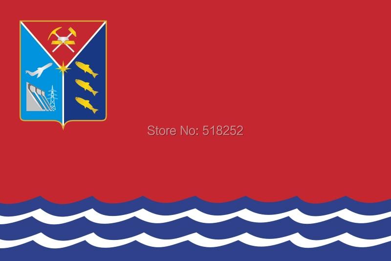 Bandera del Estado ruso Magadan obblast Flag001 3X5 pies 100D poliéster 150x90cm
