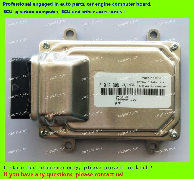 Компьютерная плата для автомобильного двигателя Dongfeng Sokon(DFSK)/M7 ECU/блок