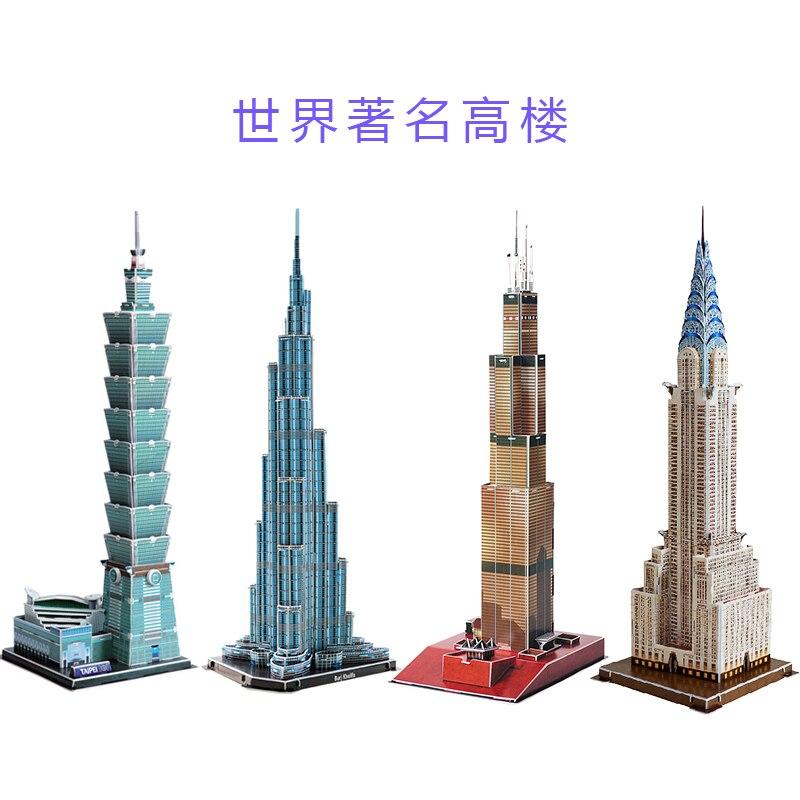 Candice Guo 3D Puzzel Papier Model Bouwen Speelgoed Burj Khalifa Chrysler Building China Taipei 101 Willis Toren Ons Beroemde Architectuur