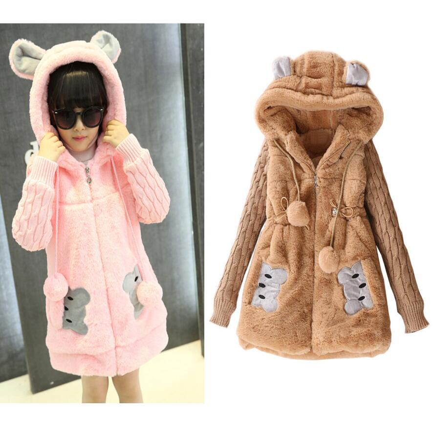 Prendas de Vestir exteriores para niños de versión coreana, piel de imitación para niñas, ropa de algodón gruesa y cálida, abrigo para 4, 5, 6, 7, 8, 9, 10, 11 y 12 años