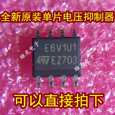 Freeshipping   ESDA6V1U1RL E6V1U1 CD4052BM 74HC4052BM HC4052 STC15W408 STC15W408AS-35I