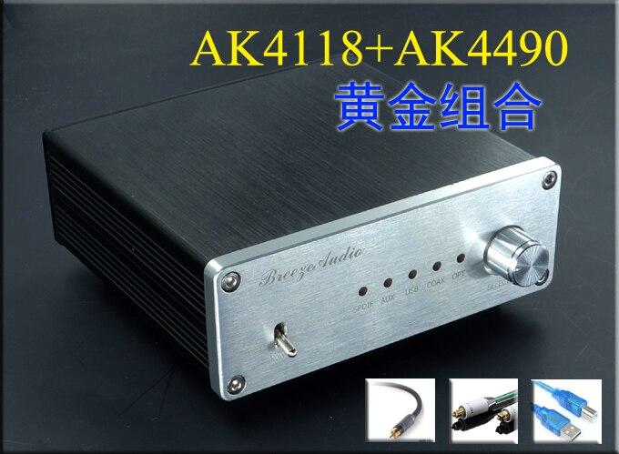 2019 Breeze Audio nuevo SU4 AK4493 decodificador de Audio Digital DAC entrada USB Coaxial soporte óptico 24Bit/192KHz DC12V adaptador de corriente