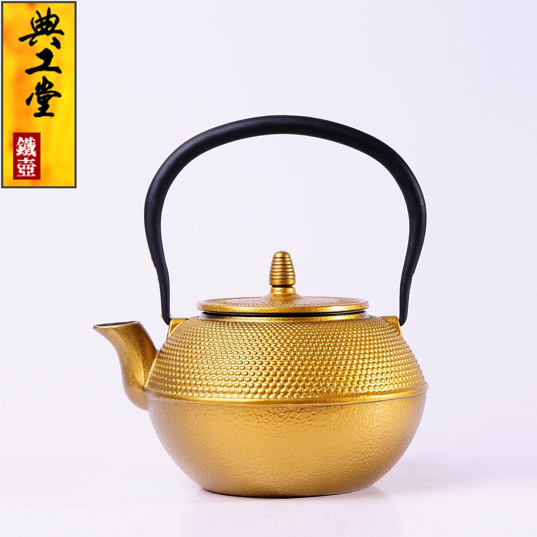 إبريق شاي من الحديد الزهر الياباني ، إبريق شاي بدون طلاء ، طقم شاي الكونغ فو الياباني ، غلاية بشبكة معدنية ، مرشح شاي ، صناعة يدوية أصلية