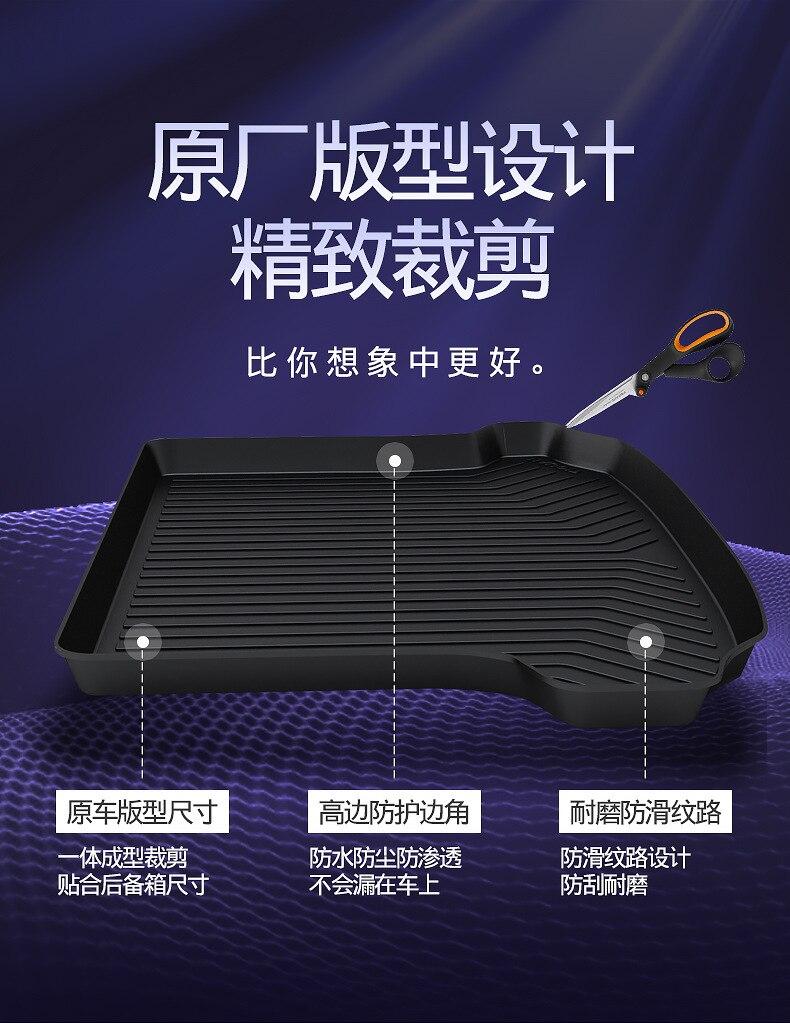Myfmat custom trunk mats cargo liner mat for AUDI Q3 Q5 Q7 S3 S5 S6 SQ5 waterproof pads free shipping new styling trendy elegant