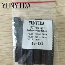SOT-89 SMD transistor Trousse Total 8 types X10pcs = 80 pièces contient 78L05 78L06 78L08 78L09 78L10 78L12 78L15 79L05