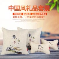 chinese style natural fiber auto car neck pillow memory foam pillows neck rest seat headrest cushion pad 4 colors high quality