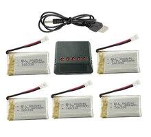 Syma X5C X5C-1 X5A X5 X5SC X5SW H5C V931 SS40 FQ36 T32 5W H42 CW4 Chargeur de Batterie Lipo 5 Pièces 3.7V 600mAh Batterie