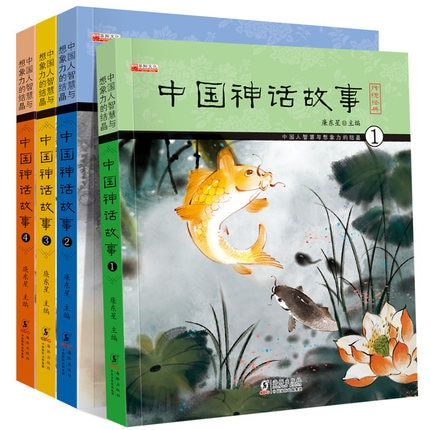 4 pcs/set Chinese classic ancient fairy tale story books with pin yin  Chinese Character Han Zi book For Kids children 6-12 ages