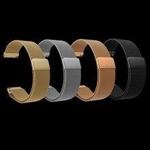 20mm acier inoxydable milanais boucle bracelet pour MOTO 360 2 Gen 42mm libération rapide broche bracelet de montre bouton magnétique noir or Rose
