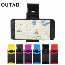 OUTAD-roue de direction pour voiture   Support à clips de bicyclette, pour iPhone iPod MP4 GPS porte-téléphone Mobile bâche de voiture, nouveau, tendance