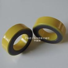 Nuevo 5 uds RF polvo de hierro Toroidal: T130-6