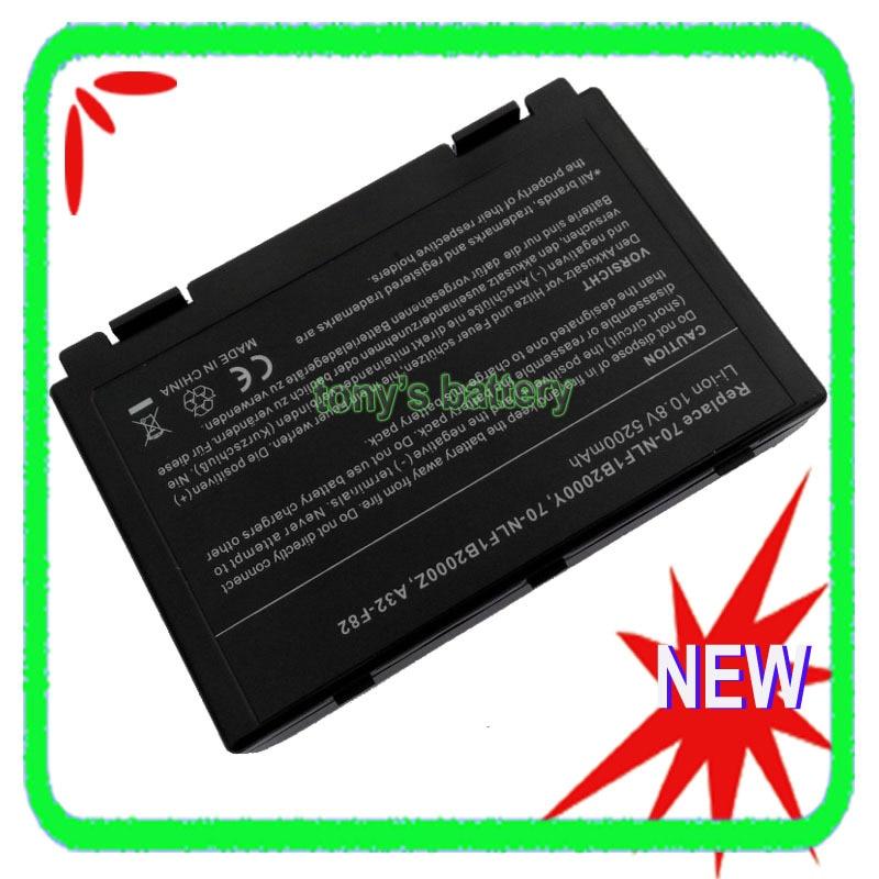 5200 mAh A32-F82 batería del ordenador portátil para ASUS K50IJ K50ID K60IJ...