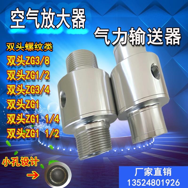 Transportador neumático generador de vacío alimentador neumático Material transportador amplificador de aire partículas