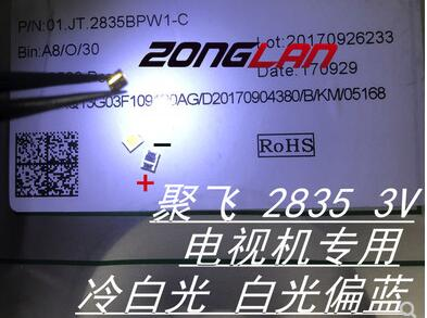 TV LCD LED backlight contas 1 W 110LM 3 2835 V 3528 contas de luz branco frio luz