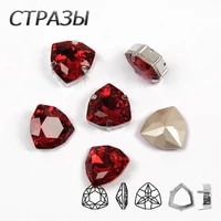 siam red fat trilliant shape crystal high quality fancy strass stones glass crystal sew on rhinestones diy clothing accessories