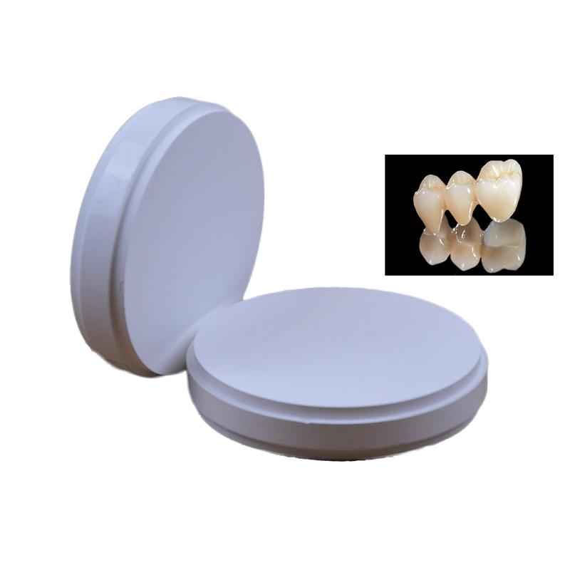 10 piezas de OD98 * 18/20mm HT ST Wieland sistema CAD/CAM zirconia dental de cerámica bloques para hacer porcelana coronas y prótesis