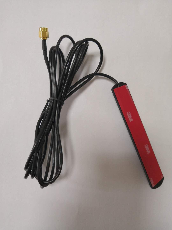 4G Antena Cabo de Extensão para MT600 4G Veículo Trakcer GPS até 2.5 m GPS Tracker Acessório Opcional 4G Antena Estendida cabo