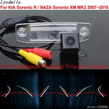 Lyudmila-caméra intelligente de Parking   Pour KIA Sorento R / NAZA Sorento XM MK2, 2007 ~ 2015 HD, caméra arrière inversée
