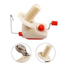 Plastic String Winding Machine Swift Coiler Yarn Fiber String Ball Wool Winder Holder Winder Yarn Craft Sewing Tool