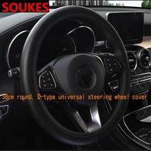 Auto Anti-Slip Car Steering Wheel Cover Skidproof For Ford Focus 2 3 VW Passat B6 B5 B7 B8 Touran Toyota Avensis Mazda 3 6 CX-5