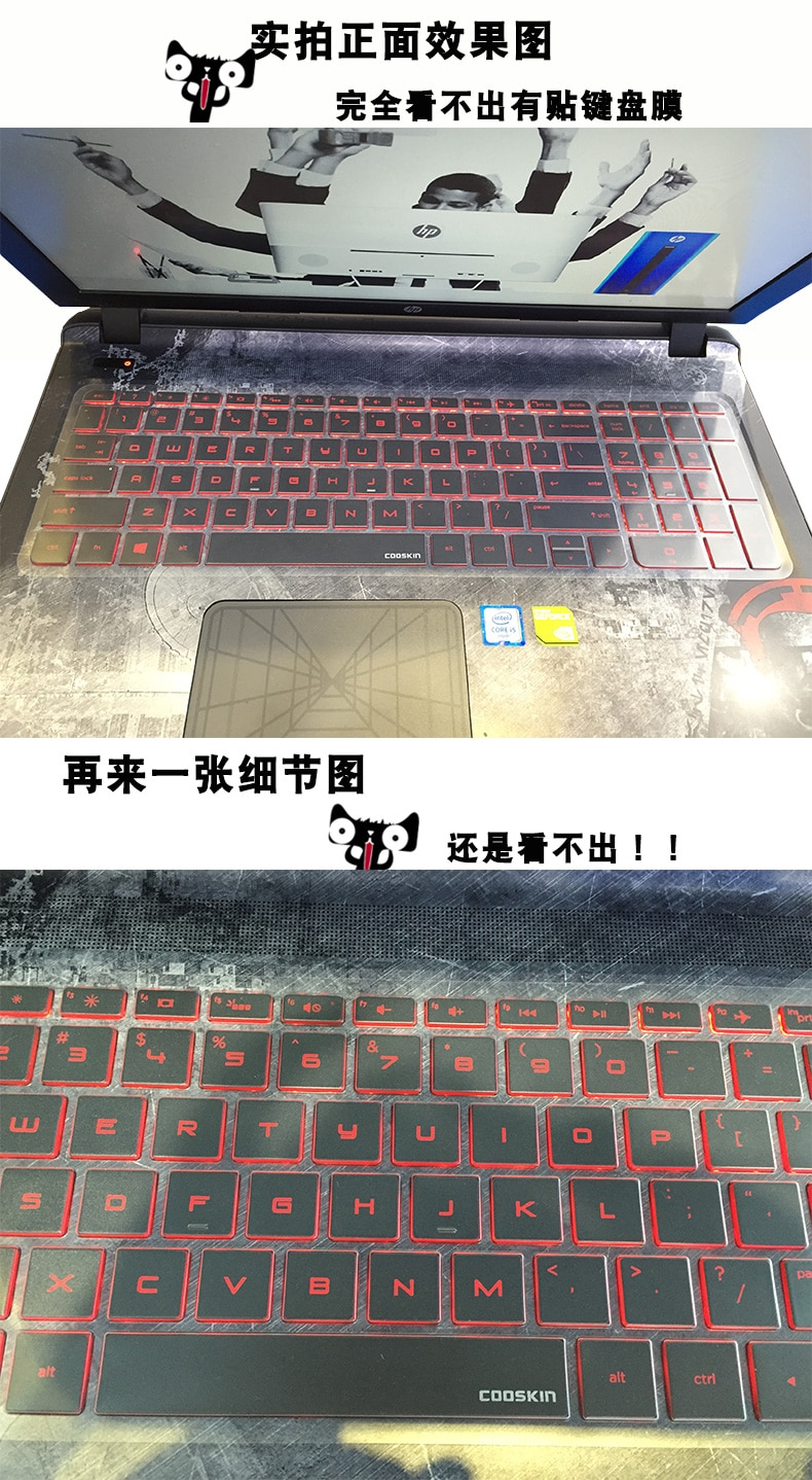 High Clear Tpu Keyboard protectors cover guard For New OMEN by HP 15 ax004na ax000na ax003na 15.6-inch 2016 release