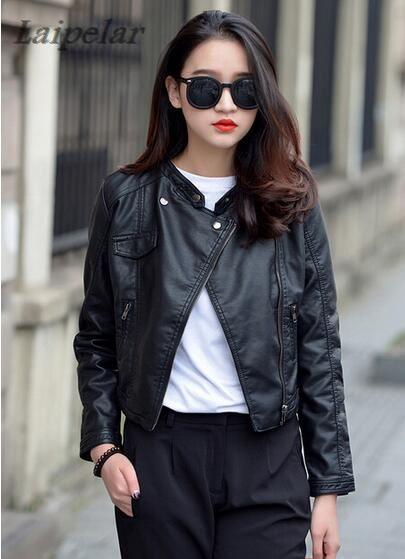 Куртка женская демисезонная, из ПУ кожи, на молнии