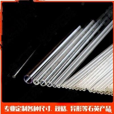 الكوارتز أنبوب مقاومة درجات الحرارة العالية الزجاج فرن أنبوب أنبوب فرن (القطر 0.5 مللي متر-20 مللي متر) بقعة الشعرية