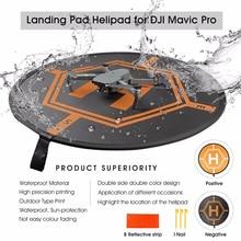 DJI Drone سريع أضعاف مضيئة وقوف السيارات ساحة طوي الهبوط سادة 80 سنتيمتر ل الببغاء Anafi Mavic 2 برو/ الهواء فانتوم 3 4 إلهام 1 2