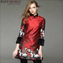 Chinois traditionnel femmes soie Qipao courte Mini Cheongsam robe de style chinois hiver Cheongsam manteau AA1705X