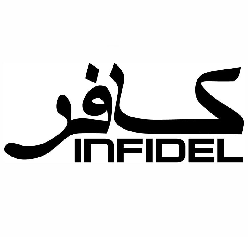 15*6CM INFIDEL Car Sticker Decals Interesting Personality Car Styling Accessories Black/Silver C1-02