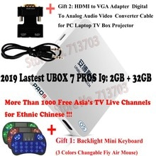 2019 IPTV UNBLOCK UBOX 7 الايجابيات I9 32GB أندرويد 7.0 مربع التلفزيون الذكية الكورية اليابانية HK تايوان ماليزيا قنوات التلفزيون ، لوحة المفاتيح الخلفية