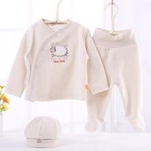 T-shirt chapeau pour bébés   Ensemble de 3 pièces pour nourrissons, vêtements pour garçons et filles, cadeau idéal pour enfants