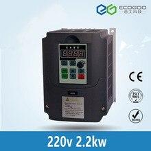 Nouvelle collection Onduleur solaire à fréquence multifonctionnelle 2,2kw 220V   Lecteur à distance
