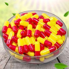 빨간색 노란색 젤라틴 빈 캡슐 중공 젤라틴 캡슐 빈 알약 캡슐 0 #